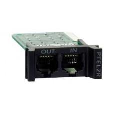P232R Сетевой фильтр APC