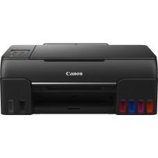 4620C009 МФУ струйный CANON Pixma G640