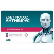 NOD32-SOP-NS(CARD)-1-3 Антивирус ESET NOD32 Small Office Pack Баз new for 3 users 1 year