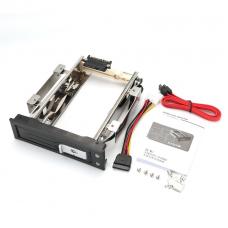 1HYQZZZ002X Корзина S5BQ HDD/B REAR W/CAGE 2.5  for D52BQ-2U 2.5