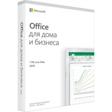 ПО Microsoft Office Home and Business 2019 ( T5D-03361 ) Russia Only Medialess P6