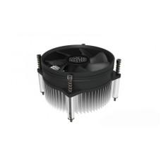 RH-I50-20PK-R1 Кулер для процессора Cooler Master I50