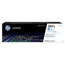 W2211A Картридж HP 207A