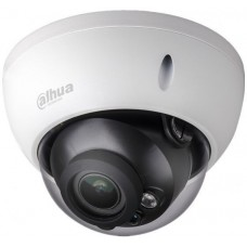 DH-IPC-HDBW2431RP-ZS Видеокамера IP Dahua 2.7-13.5мм цветная корп.:белый