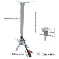 Крепление для проекторов ScreenMedia PRB-2L PRB-2L